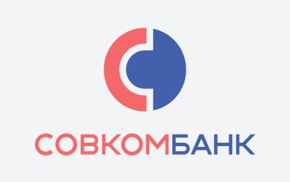 Потребительский кредит Экспресс Плюс Совкомбанк