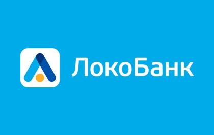 Кредит наличными Локо-Банк