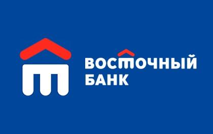 Кредит под залог недвижимости Банк Восточный