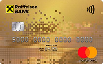 Кредитная карта Gold Package Райффайзен Банк