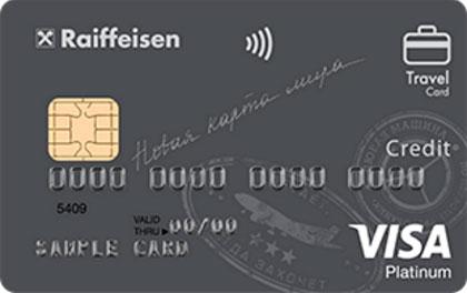Кредитная карта Travel Rewards Premium Райффайзен Банк