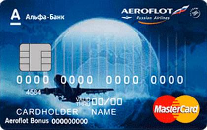 Кредитная карта Альфа-Банк Аэрофлот Standard