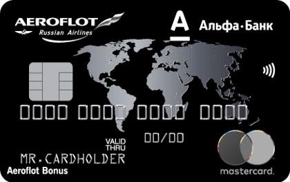 Кредитная карта Альфа-Банк Аэрофлот World Black Edition