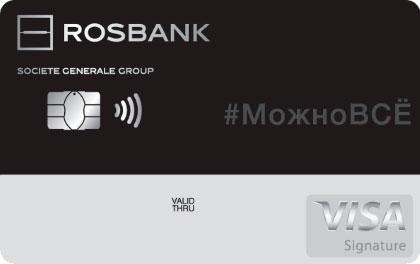 Кредитная карта Росбанк Можно Всё Премиум