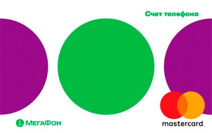Цифровая дебетовая карта Мегафон