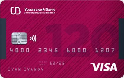 Кредитная карта Хочу больше УБРиР